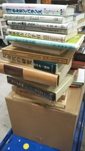 東洋医学や漢方の古書