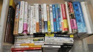 賃貸宇宙などのビジネス書、絵本、新書文庫、DVDなど約300点