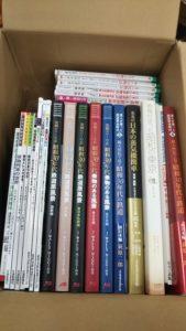 鉄道書籍や鉄道雑誌約1500冊他、鉄道グッズ、オレンジカードなど計ハイエース1台分
