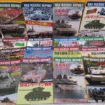 PANZER パンツァー WAR MACHINE REPORT ウォーマシンレポート 臨時増刊 の各1冊