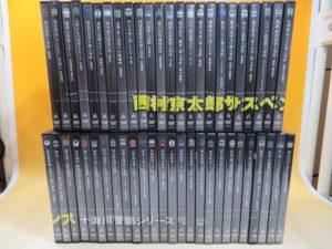 西村京太郎サスペンス 十津川警部シリーズ DVDコレクション