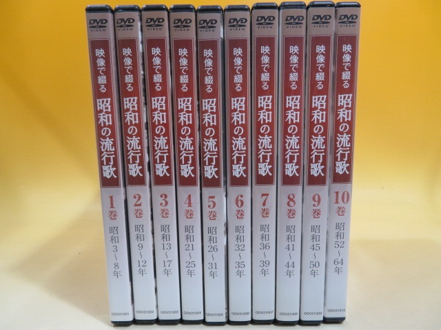 昭和史関連書籍、DVDの買取