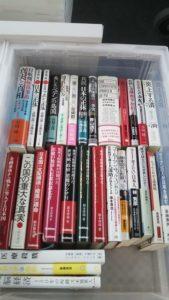 戸田市でオカルト本や特撮・ヒーロー本