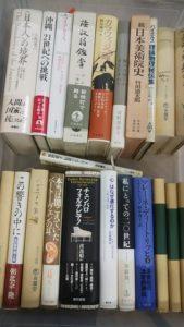 川崎市で小熊英二さんの本や理工書、美術書を段ボール12箱分