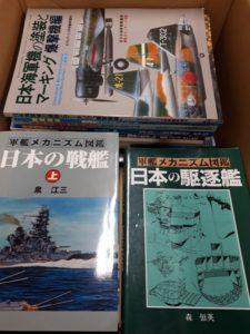 軍艦メカニカル図鑑