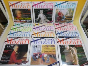 音楽書籍、CD、音楽DVDの買取