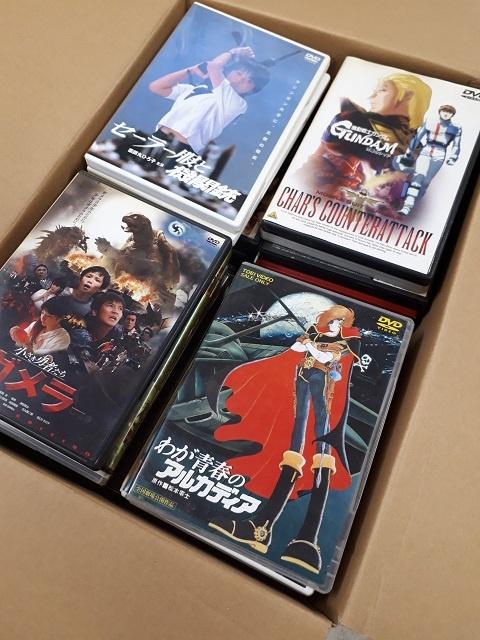 横浜市でアニメDVDと漫画全巻2000冊