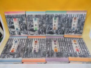 杉浦日向子全集 全8巻セット 筑摩書房
