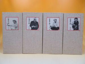 小津安二郎DVDボックスやジェリーアンダーソンなどのDVD他、料理書籍等約200冊を買い受けました。