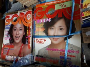 GORO、写楽などの昭和のアイドル雑誌約500冊他、DVDなどをお譲り頂きました。