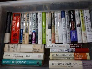 「マッハとニーチェ」など学術書やビジネス書、語学書を約250冊程お譲り頂きました。