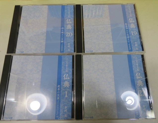 「こころをよむ 仏典 全1~26巻」や仏教専門書、DVDなどを約200点程お譲り頂きました。