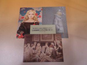 「星の時計のLiddell 」全巻セットやビジネス書・実用書約200冊をお譲り頂きました。