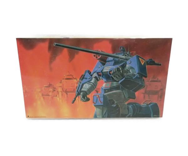 太陽の牙ダグラム DVD-BOX The 25th anniversary memory