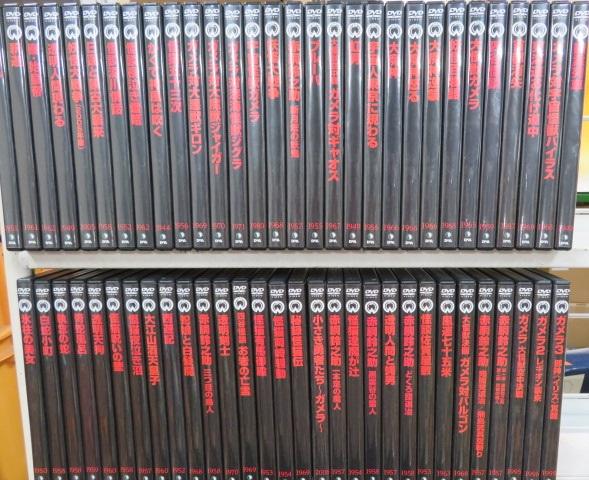 ディアゴスティーニ 大映特撮映画 DVDコレクション1-60巻セット