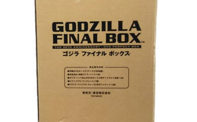 GODZILLA FINAL BOX