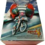 仮面ライダーV3 BOX(初回限定)