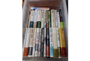 リピーター様より法政大学出版「知の全体史」など学術書を買い受けました。