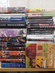 特撮やアニメのDVD、本、CDなど約500点程、買い受けました。