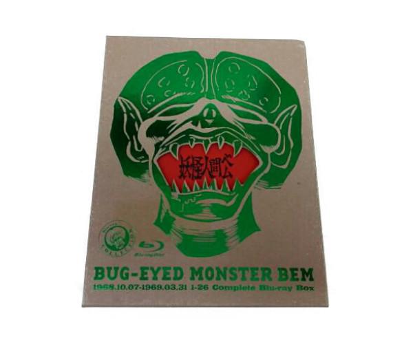 妖怪人間ベムBlu-ray BOX