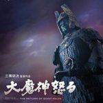 大魔神 Blu-ray BOX
