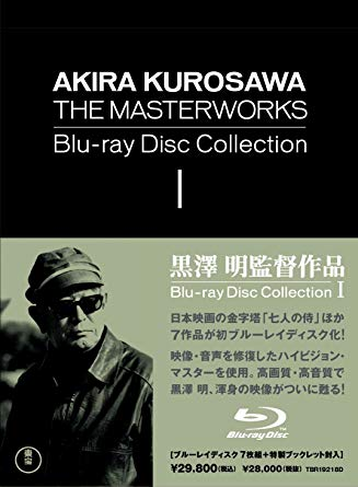 黒澤明監督作品 AKIRA KUROSAWA THE MASTERWORKS Blu-ray CollectionI