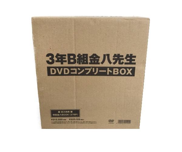 3年B組金八先生 DVDコンプリートBOX (全85枚組) <完全予約限定生産>