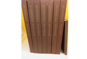 吉村順三建築図集 YOSHIMURA SELECTED WORKS他建築書籍を段ボール20箱分お譲り頂きました。