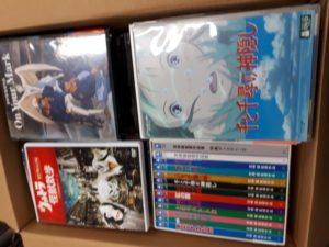 宮崎駿監督作品Blu-rayBOXなどをお譲り頂きました。