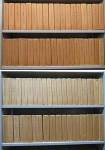 名著出版社の近世漢方医学書集成などをお譲り頂きました。