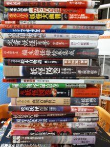 乗り物の本や水木しげるの本・DVD・グッズをハイエース1台分お売り頂きました。