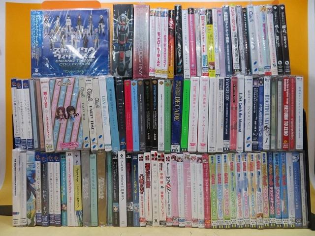 アニメDVDやCDなど約500枚をお譲り頂きました。