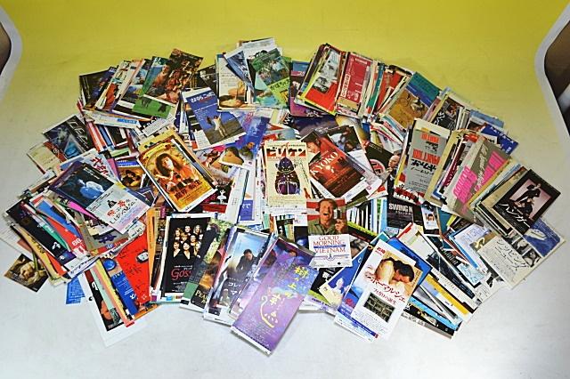 各種映画パンフレット、半券など