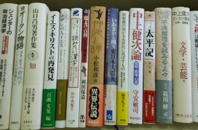 山口昌男著作集やキリスト他様々なジャンル約400冊を買取ました