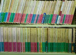 文学を中心とした岩波文庫など約700冊を買取ました。