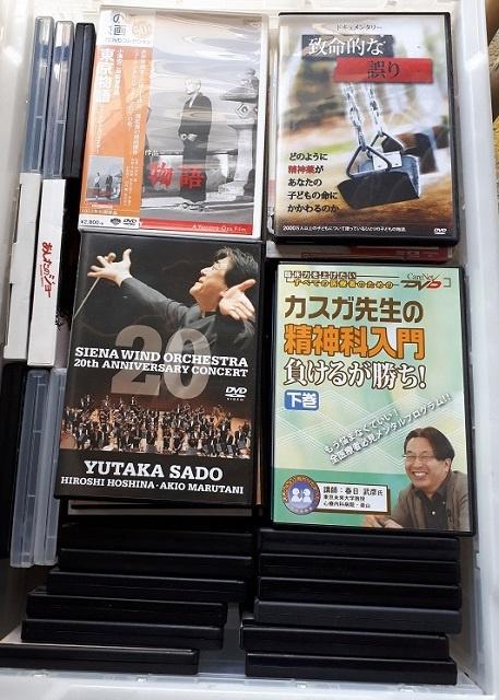 映画の本約200冊他、音楽や邦画のDVD約300枚を買い受けました。