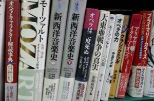 オペラやモーツァルトなど音楽関連書籍を約500冊お売りを頂きました。