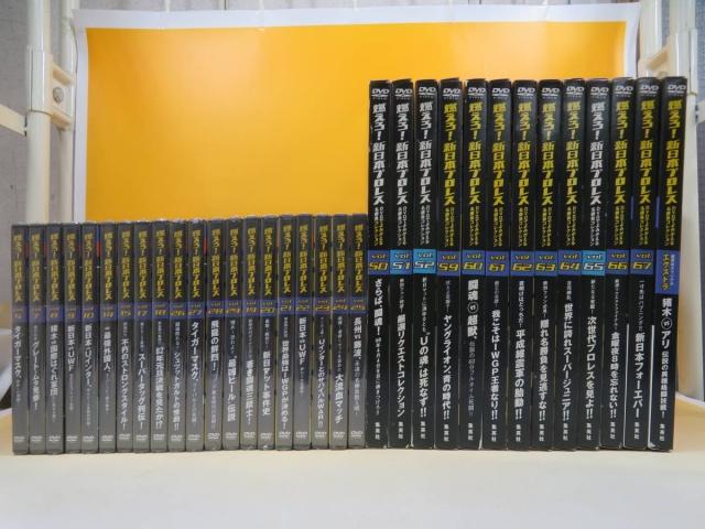 「燃えろ!新日本プロレス」のDVDブックやプロレスの単行本を約500点お譲り頂きました。