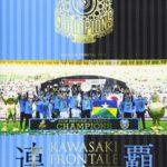 川崎フロンターレ2018シーズンレビュー連覇 DVD