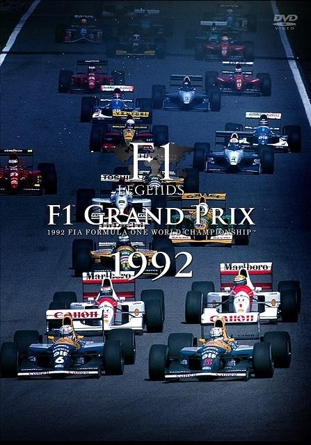 F1 LEGENDS F1 Grand Prix 1992 DVD