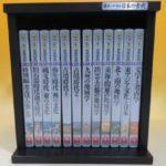 森浩一が語る 日本の古代 全12巻 ガイド・ケース付き ユーキャン