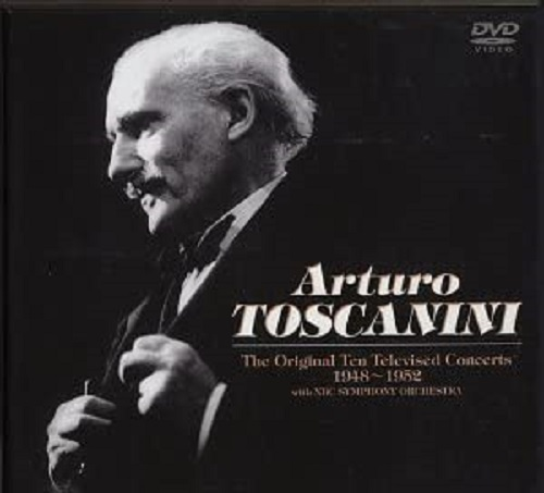 アルトゥーロ・トスカニーニ TVコンサート DVDコレクション