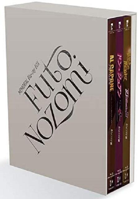 MEMORIAL Blu-ray BOX 「FUTO NOZOMI」