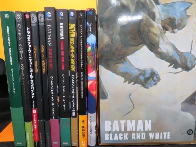 「バットマン ブラックアンドホワイト 」等、アメリカンコミックを約300冊お譲り頂きました。